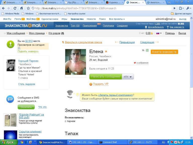 Poster PRO- программа для лгкого и удобного постинга на стены сообществ Вконтакте и обмена лайками