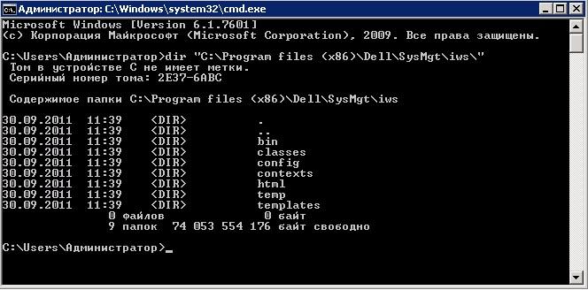 Скачать файл с сайта через командную строку - vKurske.org.