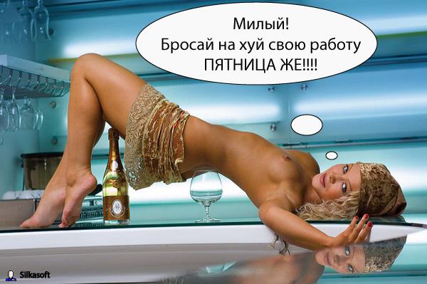 dofiga-net-pyatnitsa-prishla-devki-otmechayut-veselushku-a-tebya-net-porno-filmi-negrityanki-s-volosatimi-pizdami