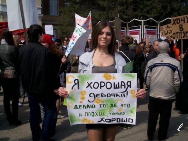 http://sysadmins.ru/files/okok_106.jpg