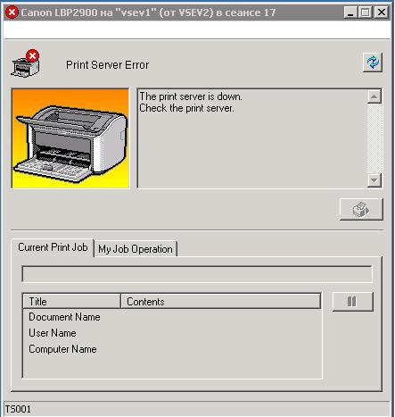 Canon LBP 2900 Driver Mac download (kostenlos) letzte Version. драйвера на canon lbp 2900 - на нашем портале Вы...